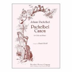 Canon for Cello and Piano