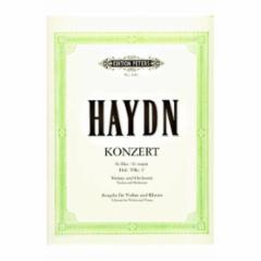 Concerto No. 2 in G Major for Violin and Piano