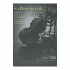 Six Pieces for Cello