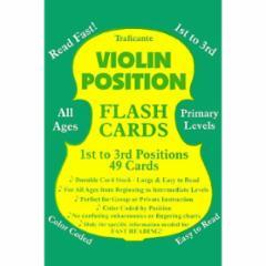 Violin Position Flashcards