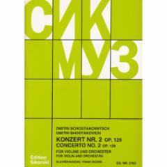 Concerto No.2, Op. 129 for Violin