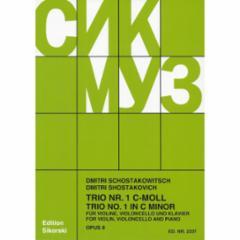 Trio No.1, Op.8 for Violin, Cello and Piano