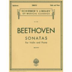 Complete Sonatas (Violin)