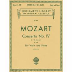 Concerto No. 4 in D Major, K. 218 for Violin