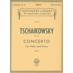 Concerto in D Major, Op.35 for Violin