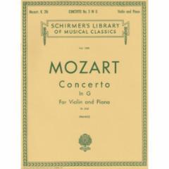Concerto No. 3 in G Major, K. 216 for Violin
