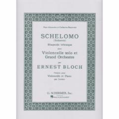 Schelomo for Cello and Piano