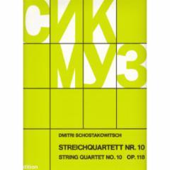 String Quartet No. 10 Op. 118
