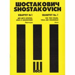 String Quartet No. 1, Op. 49 (1938)