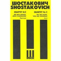 String Quartet No. 2, Op. 68 (1944)