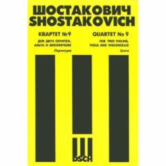 String Quartet No. 9, Op. 117