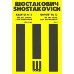 String Quartet No. 12, Op. 133