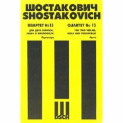 String Quartet No. 13, Op. 138