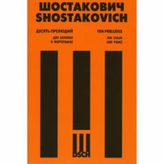 Ten Preludes for Violin and Piano