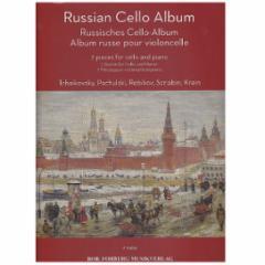 Russian Cello Album 7 Pieces for Cello and Piano