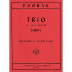 Trio in E Minor Op. 90 for Violin, Cello and Piano