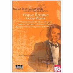Zakhar Bron MasterClass of the Oskar Rieding Violin Concerto in B Minor, Op. 353 (DVD)