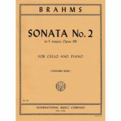 Sonata No. 2 in F Major, Op. 99 for Cello