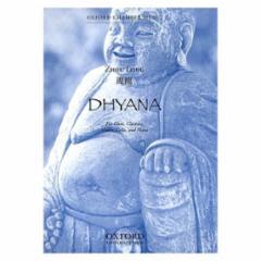 Dhyana for Flute, Clarinet, Violin, Cello and Piano
