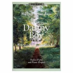 Danny Boy: Meditation on