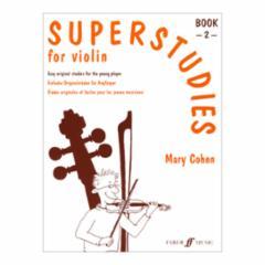 Superstudies for Violin: Book 2