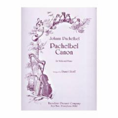 Canon (Arranged for Viola)