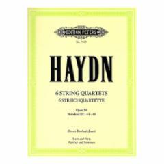 Six String Quartets, Op. 50 Hoboken III: 44-49