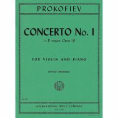 Concerto No. 1 in D Major, Op. 19 for Violin