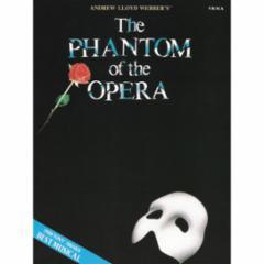 Phantom of the Opera, The