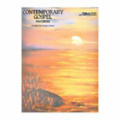 Contemporary Gospel Favorites for Violin
