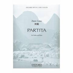 Partita for Violin and Piano