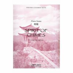 Spirit of Chimes for Violin, Cello and Piano