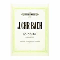 Concerto in C Minor for Viola and Orchestra