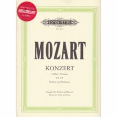 Concerto No. 4 in D Major, KV. 218 for Violin and Piano