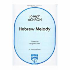 Hebrew Melody for Violin and Piano