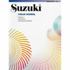 Suzuki Violin School: Violin Parts
