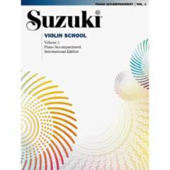 Suzuki Violin School: Piano Accompaniments
