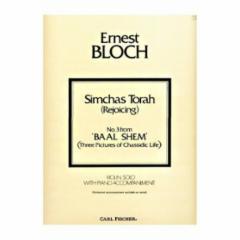 Simchas Torah No. 3 from  Baal Shem for Violin