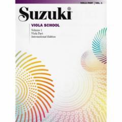 Suzuki Viola School: Viola Parts