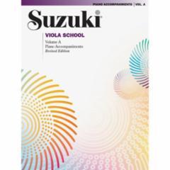 Suzuki Viola School: Piano Accompaniments