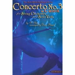Concerto No. 3 in C Minor for String Orchestra and Solo Viola