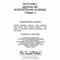 Suzuki Piano School: Cassette Volume 1 (Performed by Haruko Kataoka)