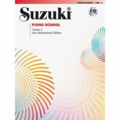 Suzuki Piano School: Piano Parts & CD Package