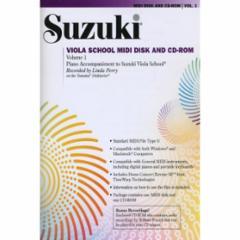 Suzuki Viola School MIDI Disk Accompaniments/CD-ROM
