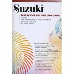 Suzuki Bass School MIDI Disk Accompaniments/CD-ROM