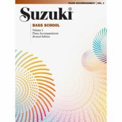 Suzuki Bass School: Piano Accompaniments