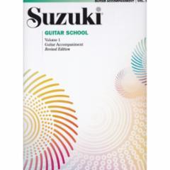 Suzuki Guitar School: Guitar Accompaniment Part