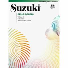 Suzuki Cello School: Cello Part and CD Combo Pack