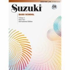 Suzuki Bass School: Bass Part and CD Combo Pack