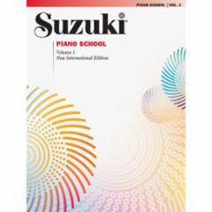 Suzuki Piano School: Piano Parts